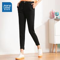 [到手价:44.9元]真维斯女装 秋季新品 弹性罗马布长裤