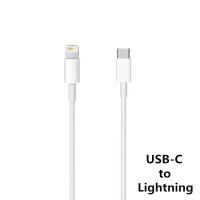 【当当自营】Apple 苹果 USB-C(Type-C)转Lightning iPhone/iPad/iPod 连接线