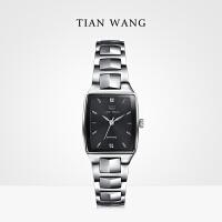 天王表男士手表女士手表经典商务石英手表间钨钢情侣表表3506