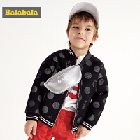 巴拉巴拉春秋2018新款男童外套小童宝宝儿童时尚棒球服童装外衣男