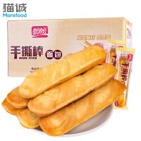 盼盼手撕棒面包整箱2斤 早餐蛋糕软面包点心小吃休闲零食办公室