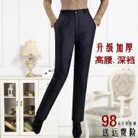 中老年羽绒裤女高腰外穿加厚加肥大码保暖老人棉裤女士长裤子季