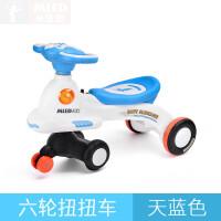 幼儿车四轮溜溜儿童扭扭车滑行车宝宝溜溜车滑滑车子婴儿小孩四轮摇摆车1-3-6岁