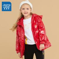 [秒杀价:329元,新年不打烊,仅限1.20-21]真维斯女童 2019冬季新款 时尚亮光化纤羽绒外套