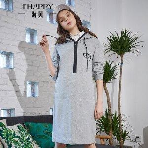海贝2018春装新款女 灰色连帽长袖卫衣休闲连衣裙中长款套头衫