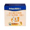 [当当自营]美素佳儿幼儿配方奶粉3段盒装1200g