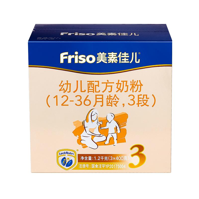 [当当自营]美素佳儿幼儿配方奶粉3段盒装1200g源于荷兰自家牧场,臻于全程自家掌控