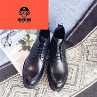 米乐猴 休闲鞋低帮马丁靴男圆头短靴子工装靴男士皮靴高帮鞋潮流