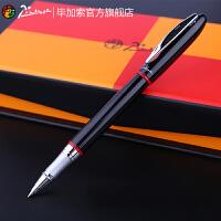 毕加索水笔 ps 907 蒙马特红与黑 签字笔 宝珠笔 水笔 pimio