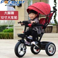 永久儿童三轮车1-3岁小孩手推车宝宝可折叠脚踏车轻便自行车童车