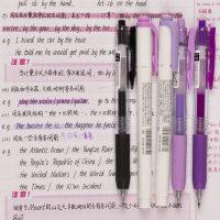 网红文具用品颜控手账推荐日本斑马JJ15彩色中小学生按动中性笔荧光笔治愈系组合套装高颜值 紫色系