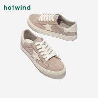 【5.23-5.25 1件3.5折】热风舒适女士休闲鞋女百搭星星板鞋H14W9143