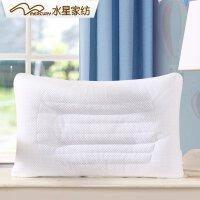 水星家纺 枕芯学生枕头一只单人 儿童蔓荆子透气枕