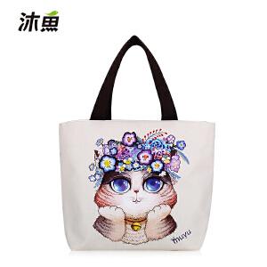 沐鱼muyu帆布包原创女包可爱印花手提包饭盒便当女士购物袋191