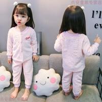 秋冬季儿童法兰绒睡衣女童男童珊瑚绒加厚小孩家居服宝宝两件套装 粉红色 中等厚度