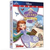 小公主苏菲亚:公主传奇 DVD 高清正版迪士尼动画片光盘 中英双语