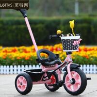 便宜的儿童三轮车可手推小孩子自行车坐男孩女宝宝骑车子玩具1-2- 手推款樱桃粉 双脚踏