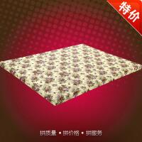 送布套加厚高密度海绵床垫单双人学生海绵垫子榻榻米定做 1.8*2 床