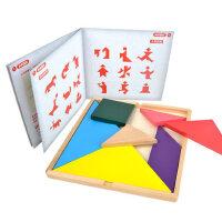儿童创意拼版小学几何智力拼图玩具大号百变七巧板
