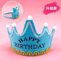 宝宝生日帽 派对帽发光帽子儿童王子公主皇冠帽生日布置装饰用品SN7740