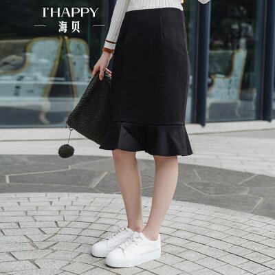 海贝2017年冬季新款女装OL气质高腰荷叶边下摆开叉毛呢半身裙中裙