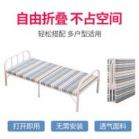 折叠床租房单人床办公室午睡铁床家用简易便携双人1.2米午休小床
