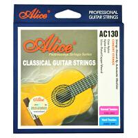Alice爱丽丝琴弦古典吉他尼龙弦单弦套弦1弦2弦3弦4弦5弦6弦 全系列AC130H