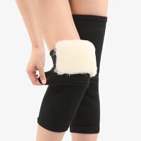 冬季加长款羊毛护膝保暖皮毛一体男女士老寒腿膝盖小腿防寒骑车加厚护膝