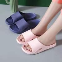 泰蜜熊一体成型PVC厚底防滑舒适简约日式夏季凉拖鞋男女家居厚底浴室拖鞋