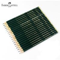 德国辉柏嘉素描铅笔 速写铅笔绘图铅笔9000 设计书写铅笔HB 2B-8B