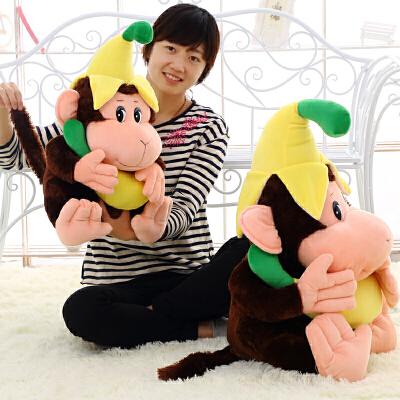 香蕉猴子毛绒玩具悠嘻大嘴猩猩公仔布娃娃生日礼物送女友