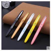 毕加索606商务办公宝珠笔签名笔学生书法练字笔