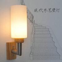 【满199-100】创意木灯 木艺楼梯 玄关过道灯 卧室床头灯 玻璃实木壁灯YX-LMD-2098