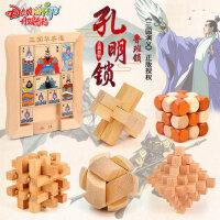 正版三国华容道益智玩具小学生比赛套装儿童数字迷盘滑动拼图礼盒