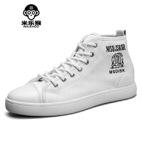 米乐猴 男鞋秋季休闲鞋男高帮帆布鞋潮流时尚百搭学生板鞋透气平底潮鞋子
