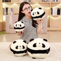 六一儿童节520*圆球公仔足球熊猫毛绒玩具熊猫抱枕熊猫六一儿童节礼物母亲节 圆球熊猫