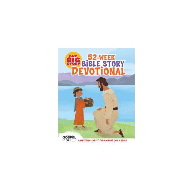 【预订】One Big Story 52-Week Bible Story Devotional 预订商品,需要1-3个月发货,非质量问题不接受退换货。