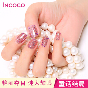 INCOCO美国原装进口指甲油贴膜美甲贴正品持久 童话结局【支持礼品卡支付】