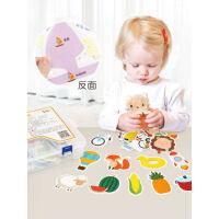 婴幼儿宝宝儿童益智早教智力开发男孩拼图配对卡玩具女孩1-2-3岁