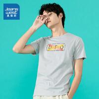 [到手价:39.9元]真维斯男装 2020夏装新款 圆领圆领修身短袖印花T恤