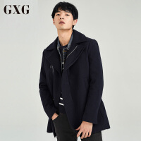 GXG毛呢大衣男装 冬季男士青年气质中长款藏青色单排扣羊毛大衣