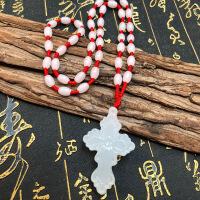 天然阿富汗白玉十字架吊坠 基督耶稣十字架玉坠男女款转运项链