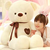 熊公仔女孩大毛绒玩具布娃娃抱抱熊睡觉抱送女友女生萌