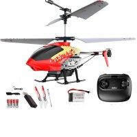 遥控飞机直升机耐摔充电动男孩玩具撞摇空航模型小无人机 升级版可侧飞