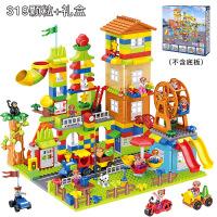 积木玩具拼装大颗粒1-2-4女孩3-6周岁男孩子儿童城市