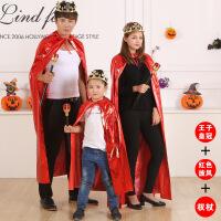 万圣节王子服装王子装男儿童衣服公主披风国王道具演出服 女