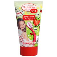 德国达罗咪宝贝儿童牙膏男女童清洁防护固齿保修护青苹果草莓味