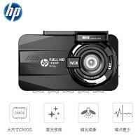 【支持礼品卡】HP惠普f870g 迷你行车记录仪高清夜视单镜头广角停车监控 1440p