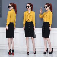 2018新款女装春季韩版两件套装裙子小香风长袖衣服高腰包臀连衣裙