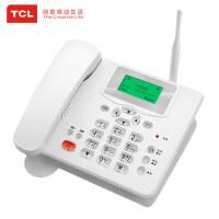【当当热销】TCL CF203C白色 无线座机 插卡固定电话机 支持插卡电信手机卡 固话机